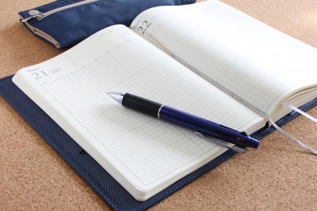 起業ガイド 決算日と資本金