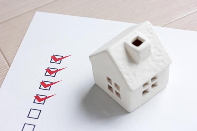 AAA不動産ガイド 消費税の課税取引の4要件と不動産取引