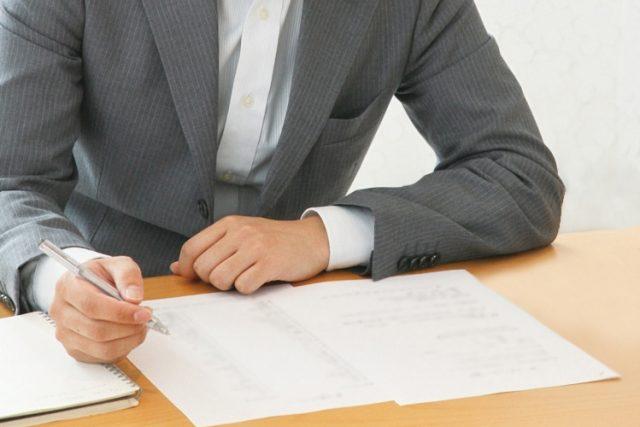 起業ガイド 労働保険年度更新手続